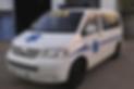 Ica Ambulances