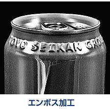 店舗_ネック部形状加飾缶.jpg