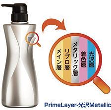 生活_PrimeLayer.jpg