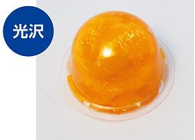 店舗_高光沢ラミコンカップ.jpg