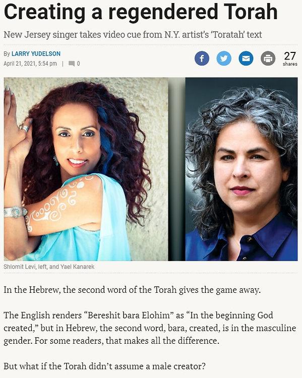 article Shlomit levi yael Kanarek.jpg