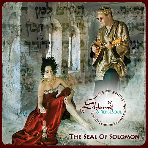 The Seal of Solomon Album