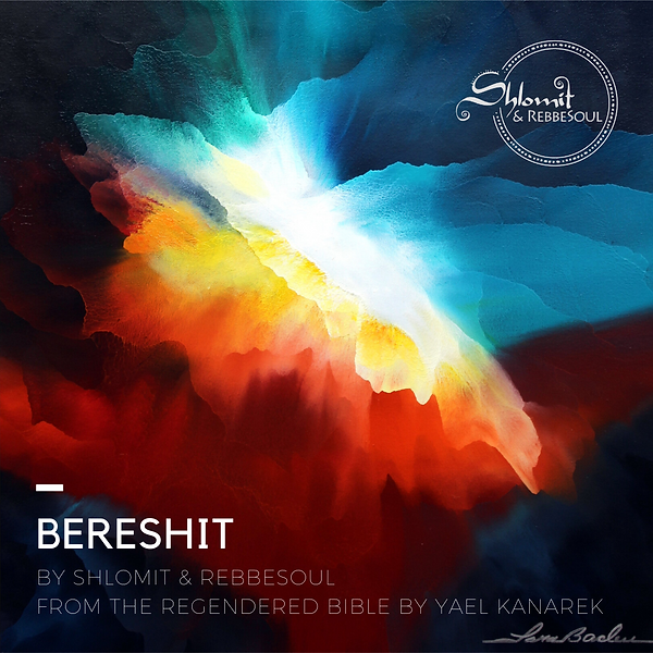 Bereshit - Shlomit Levi  2020 artwork by