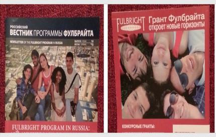 Fulbright Russia