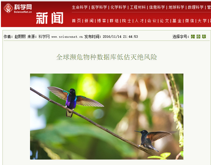 Sciencenet.com covers our Science Advances paper in Chinese