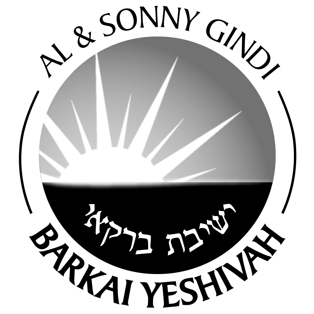 Barkai_Logo transparent(2) copy