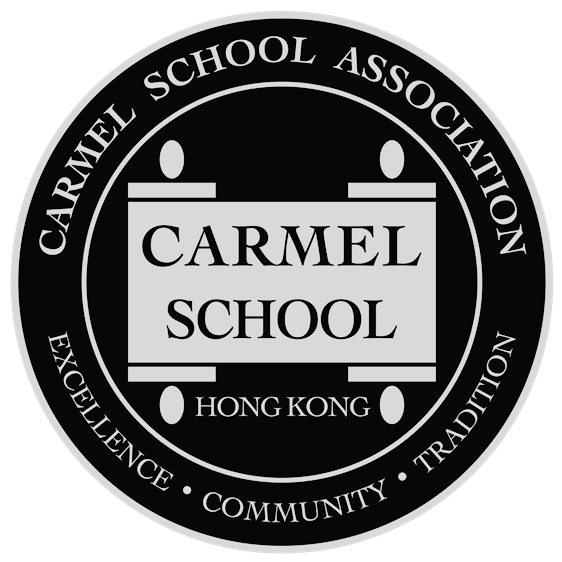 Carmel hong kong logo