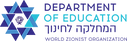 לוגו עברית-אנגלית_צבע.png