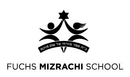 Logo FMS New 2012 (2) copy