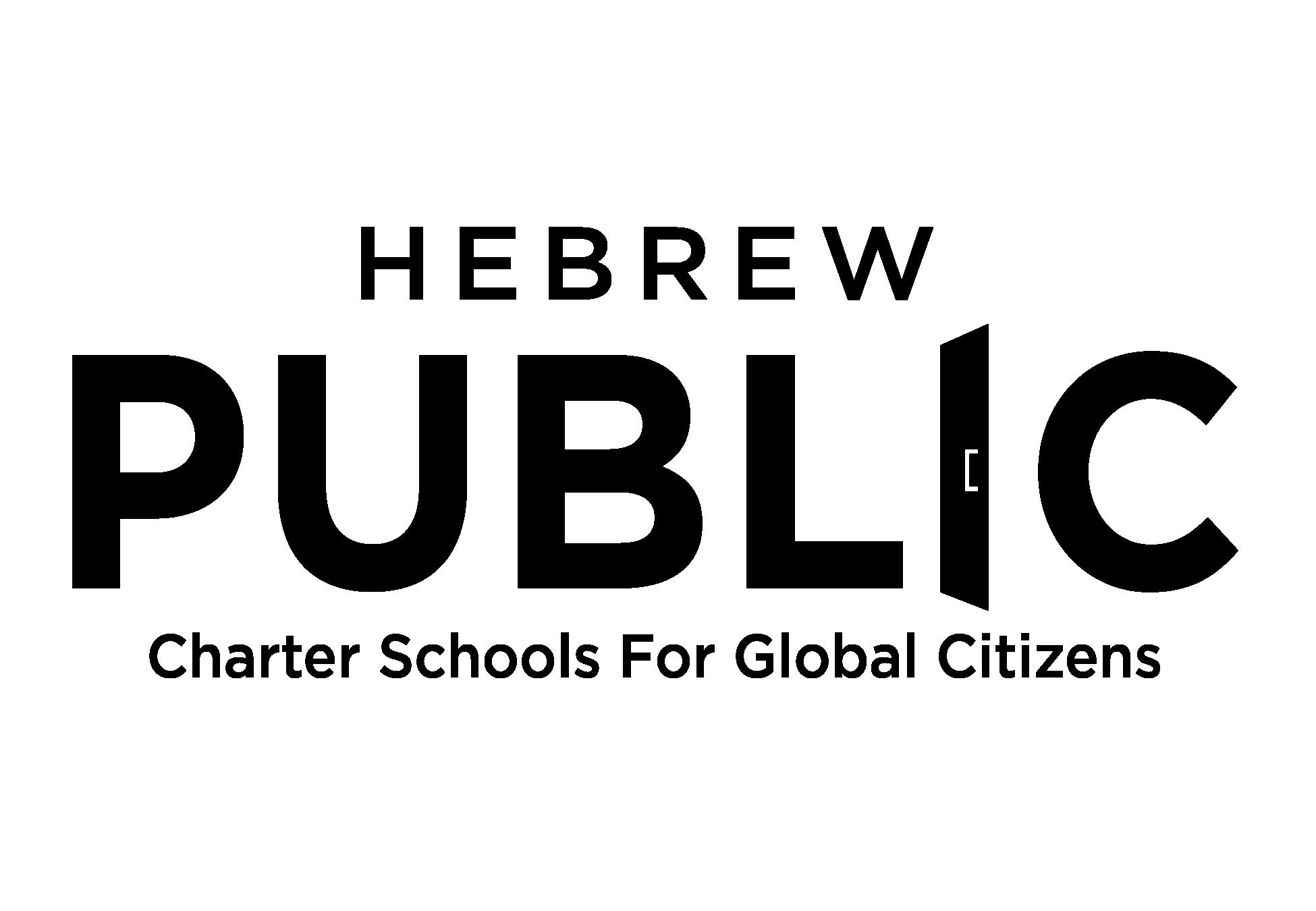 Hebrew Public Logo-01