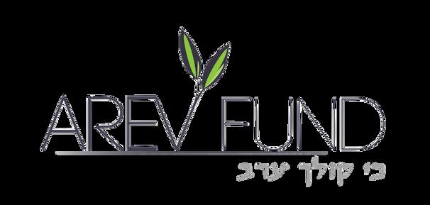 Arev Fund