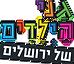 גנים לוגו 2.png