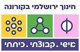 logo copy 2.png