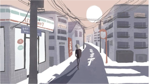 Ryoga Goto「黎明」