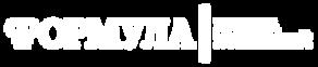 logo_gcformula (white) 500.png