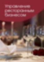 """Ольга Васильева - Генеральный директор ООО ВЦ """"Формула"""" - Formulasoft"""