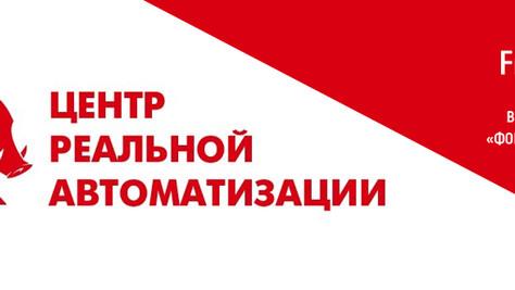 В Новгородской области появился «Реальный кабан»