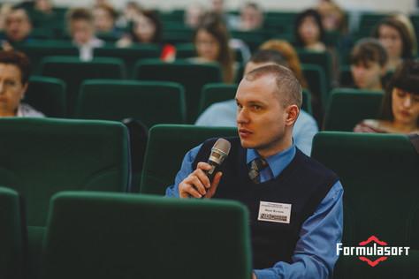 Конференция «Продажи и маркетинг-2016»