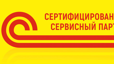 """Формула - Сертифицированный сервисный партнер фирмы """"1С"""""""