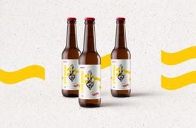 Blonde ale mordante  Lepus mordax est une bière d'inspiration allemande à la robe blonde et à l'amertume subtile et franche. Légère et rafraichissante, elle exhume des légères flaveurs d'agrume grâce au houblon Cascade.  photo © Atelier Shiroï 2018