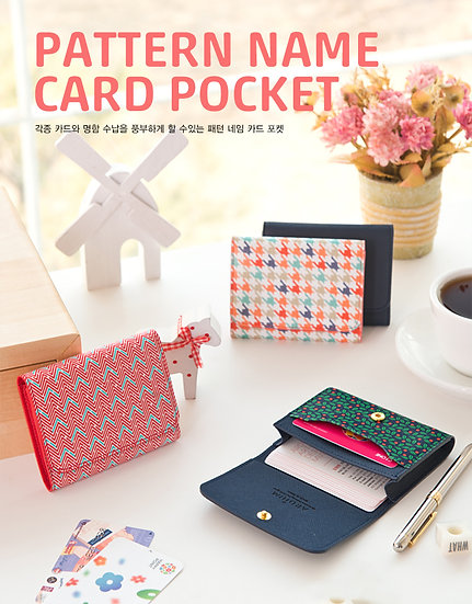 Pattern Name Card Pocket