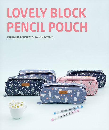 lovely block pencil pouch
