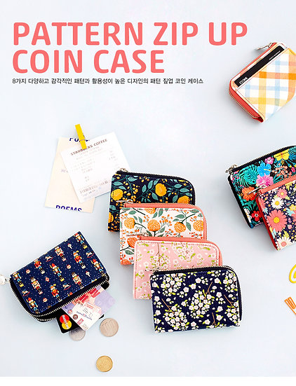 Pattern Zip Up Coin Case