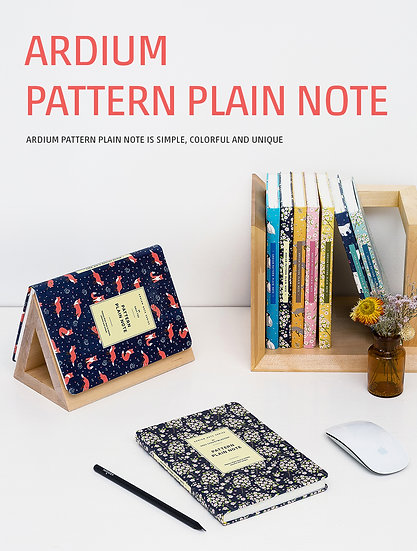 Ardium Pattern Plain Note