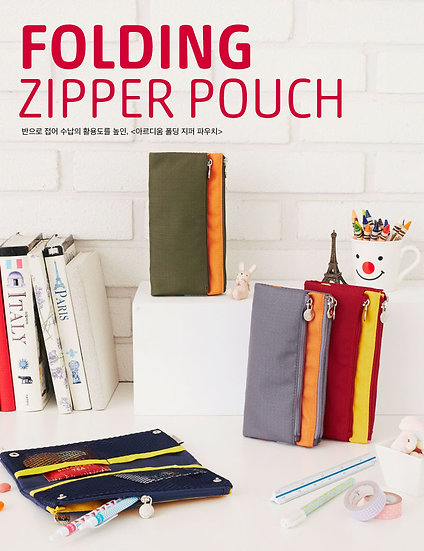 Folding Zipper Pouch