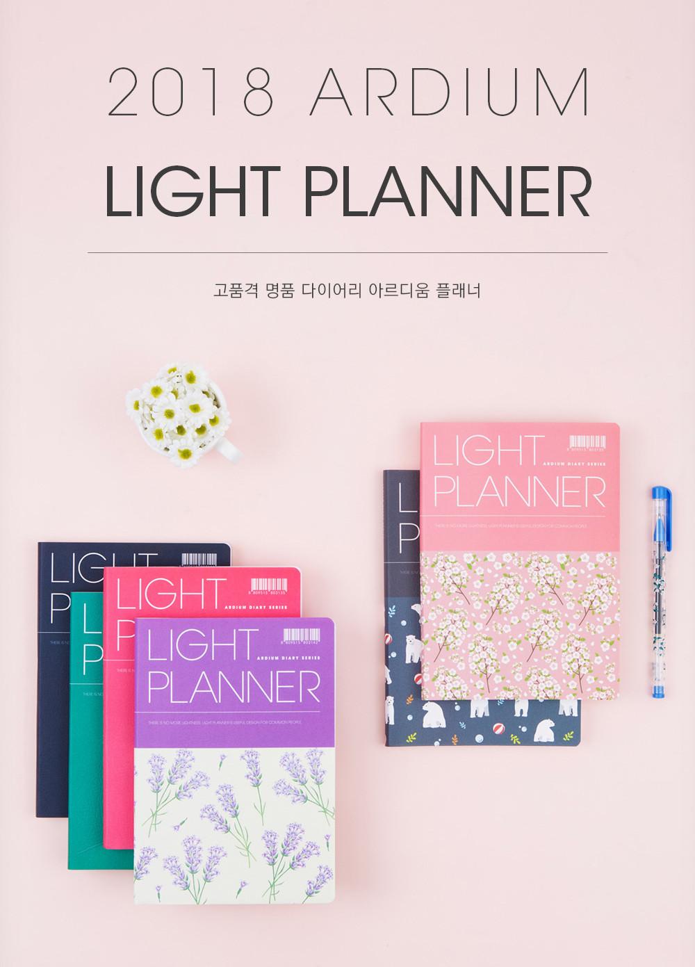 2018 Ardium Light Planner