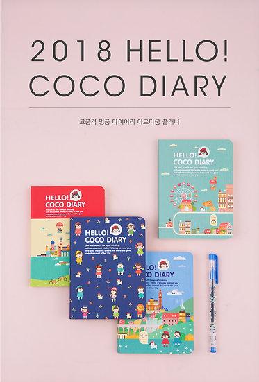 2018 Hello COCO Diary