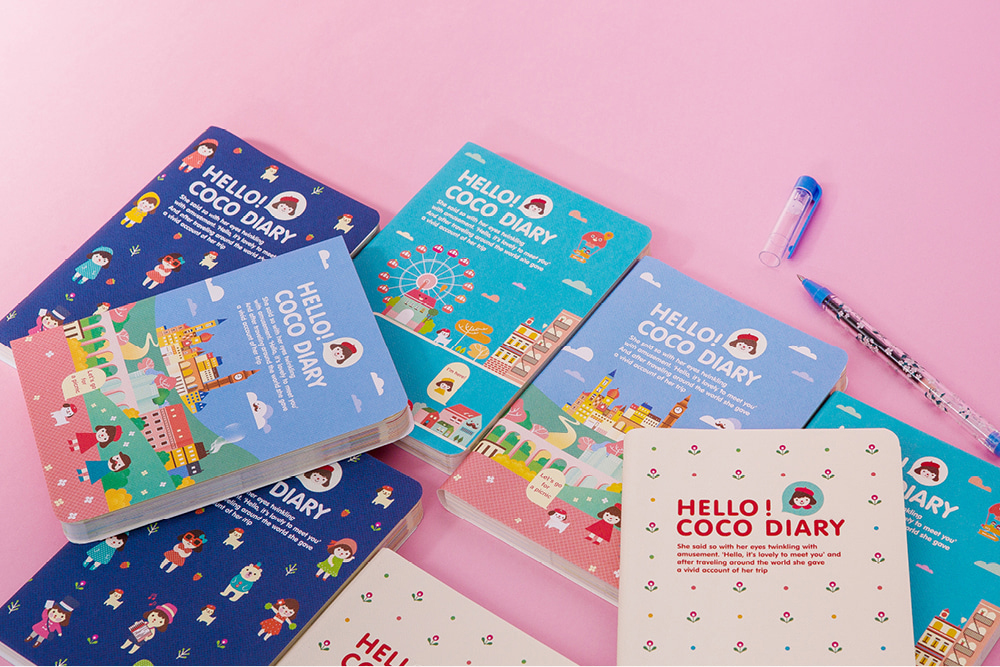 2019_Hello_COCO_Diary_07