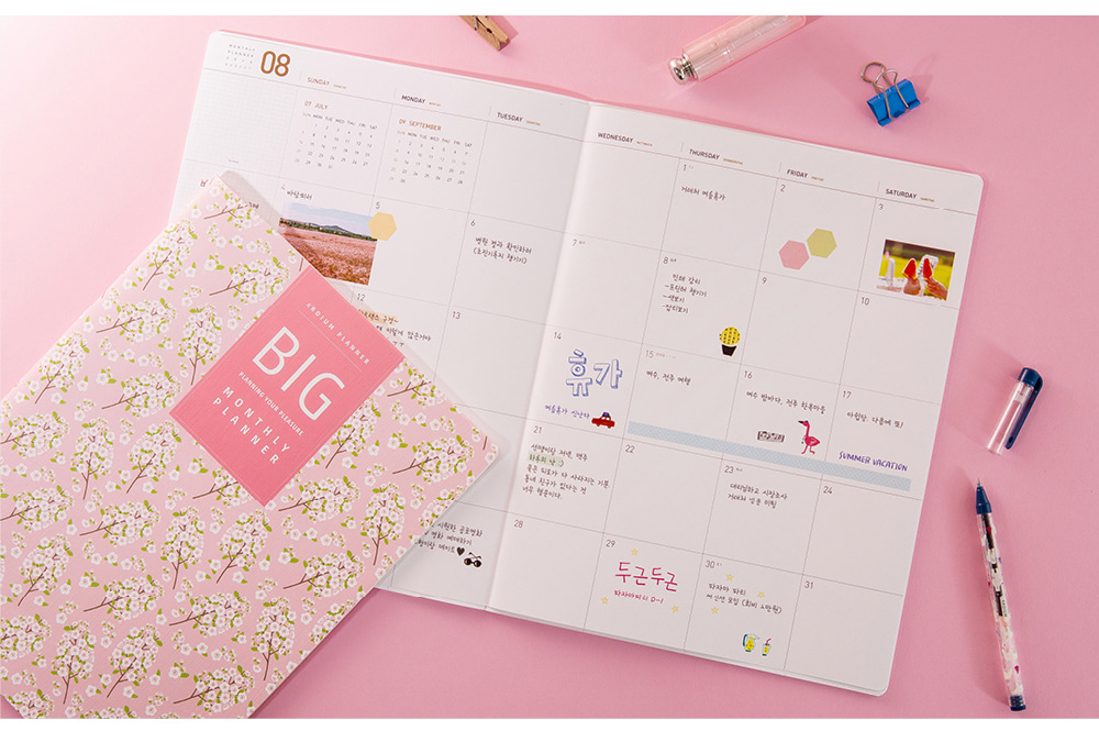 2019_Ardium_BiG_Monthly_Planner_18