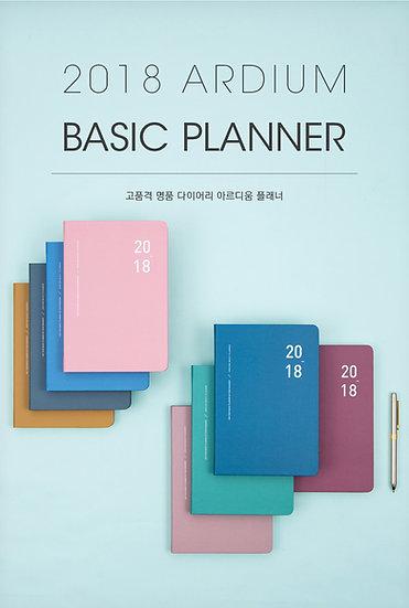 2018 Ardium Basic Planner