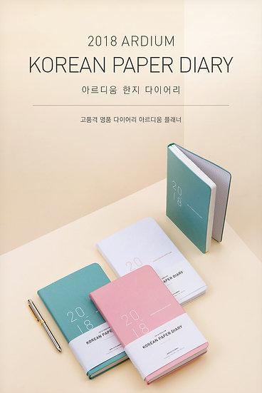 2018 Ardium Korean Paper Diary
