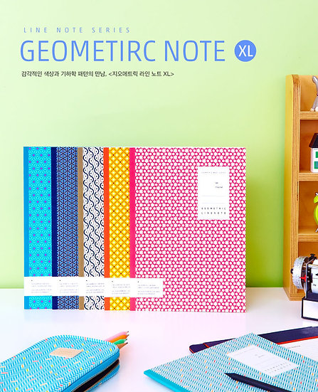 Geometric Note XL
