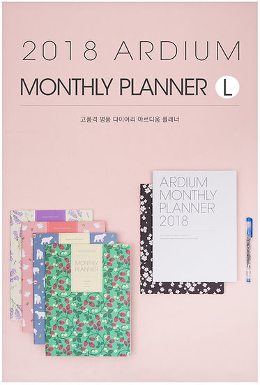 2018 Ardium Monthly Planner L