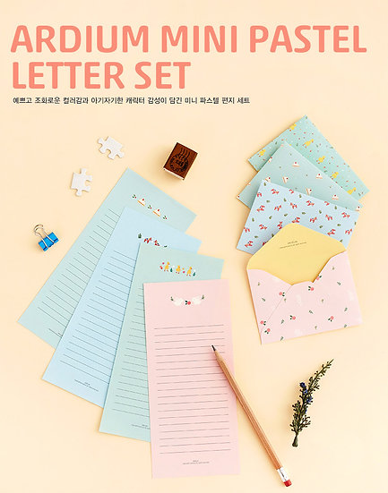 Ardium Mini Pastel Letter Set
