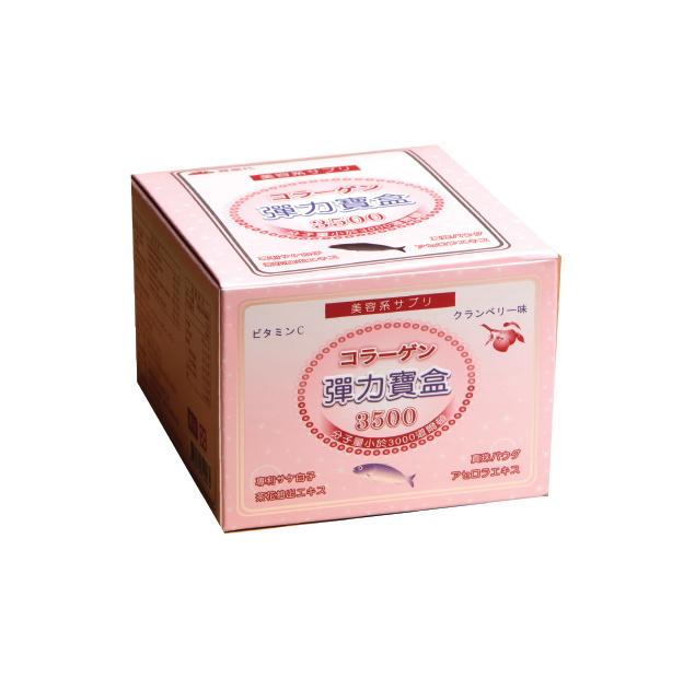 彈力寶盒-