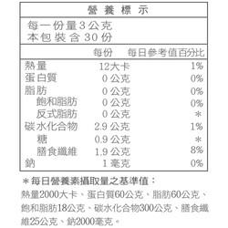 f 果寡糖給力酵素_營養標