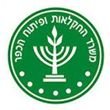 משרד החקלאות ופיתוח הכפר.jpg