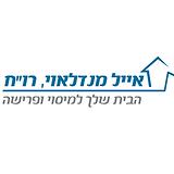 eyal_logo_שוליים.png