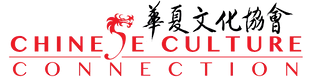 Chinese Culture Connection Logo.webp