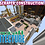 Thumbnail: Architecture in Minecraft™ 1 - Ages 6 to 12