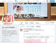 TwitterFC.jpg