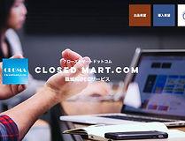 closed MART.COM.jpg