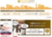 Screenshot_2018-08-20 ギフト専門店ファミイFaMii -