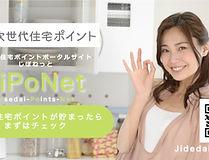 jiponet-banner-PC.jpg