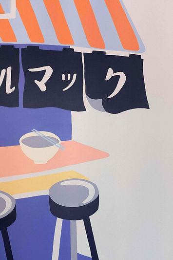 archivestudio-kurumac-japanese-ramen-mur