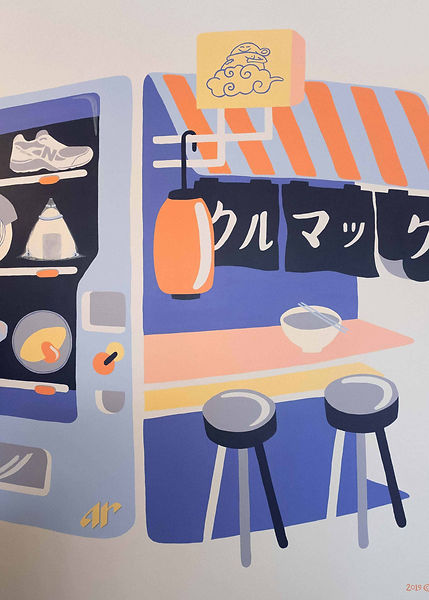 Close up of graphic mural by ar–chive with Japanese vending machine on the left and traditional ramen stall on the right